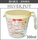 Pyrex17-sum
