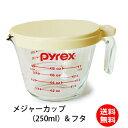 Pyrex18 250sum