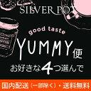 Yummy18 sum