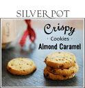 Almond caramel sum
