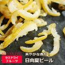 Hyuganatsu18 sum
