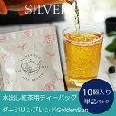 Mizu10 goldensun