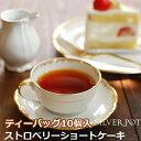 Tb10 strawberrysho s