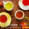 본격적인 맛을 간편 하 게. 티 백 시장 세트 Tea Bag Market