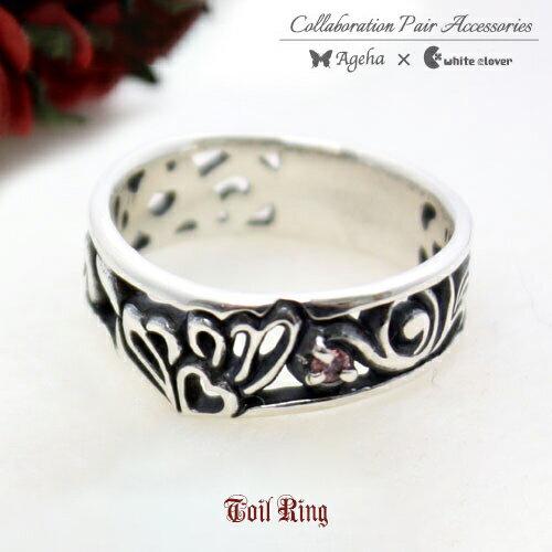 [ Ageha / アゲハ ] toil ring アゲハ蝶のリング 【 送料無料 】 クーポン