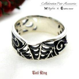 [ Ageha / アゲハ ] toil ring 蜘蛛の巣のリング 【 送料無料 】 宝石が選べる