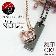 https://image.rakuten.co.jp/silvertree/cabinet/closetome/necklace/dancingstone/sn13-191-192-l.jpg