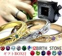ハワイアンジュエリー 指輪 誕生石 金属アレルギー リング ハワイアン レディース レディースリング ブランド ステン…