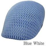ポリニットメッシュハンチング青白ミックスフリーサイズ鳥打帽メンズレディースゴルフスポーツウォーキング海アウトドア