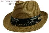 夏用ボタニカル柄中折れハットブラウン56.5cm〜58.5cmサイズ調整アジャスター付きフリーサイズ麦わら帽子帽子HATハットUV対策日除けメンズレディース
