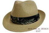 夏用ボタニカル柄中折れハットベージュ56.5cm〜58.5cmサイズ調整アジャスター付きフリーサイズ麦わら帽子帽子HATハットUV対策日除けメンズレディース