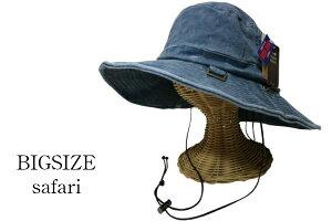 大きい帽子 サファリハット BIGサイズ 特大 ウォッシュ加工 アドベンチャーハット ネイビー アウトドア 海 山 夏フェス BBQ 自転車 あご紐 カラビナ UVケア 紫外線 対策 メンズ レディース