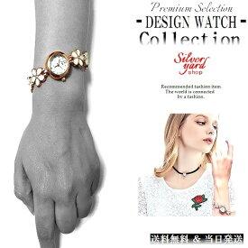 腕時計 レディース メンズ ブレスレット アナログ CZダイヤ(キュービック・ジルコニア) 高級感 ゴールド 花柄 フラワー 小さい 細い フォーマル 金色 新品 送料無料 YZ077