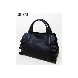 RIPANI(リパーニ) 牛革シュリンク フリル2WAYハンドバッグ