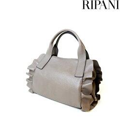 RIPANI(リパーニ) 牛革シュリンク 2WAYフリルバッグ