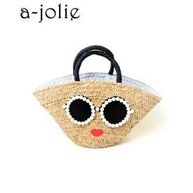 a-jolie(アジョリー) パールサングラスちゃん 内側ストライプ扇形かごバッグ