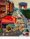 【ヒロヤマガタ】 「フォーシティー・パリ」 版画(シルクスクリーン) 4号大 額装 【書画肆しみづ】