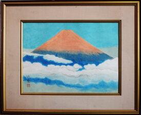ポイント10倍セール 小野竹喬 「赤富士」  版画(リトグラフ) 8号大 額装 美術 巨匠 風景 フジ