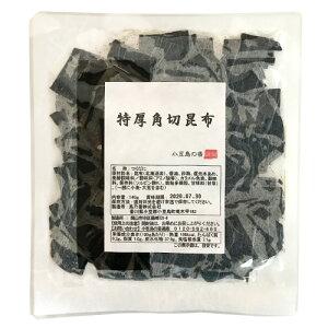 佃煮 小豆島 もっちり食感 特厚角切昆布 贅沢 お茶漬け ご飯のお供