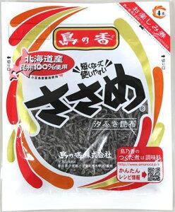 熱中症対策にもおすすめ 汐ふき昆布 ささめ31g×20袋
