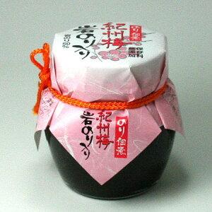 佃煮 老舗 小豆島産 海苔 紀州梅岩のり入りつくだ煮 80g × 10本