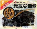 間違いないおいしさ 角切昆布と椎茸のダブルのうまみ 元気な佃煮 椎茸昆布15袋