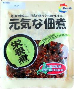 佃煮 老舗 小豆島産 昆布 甘口つくだ煮 栄養煮 90g × 15袋 削り節と昆布とごまの風味が絶妙