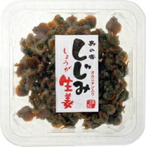 しじみ 佃煮 小豆島 簡単入れるだけで炊き込みごはんに オルニチン含有  しじみ小町 1000円ポッキリ