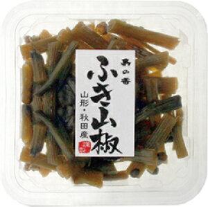 お惣菜感覚で食べやすい!ふき独特の香りと食感も楽しめる ふき山椒小町 1000円ポッキリ