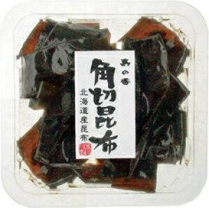 間違いないおいしさ じっくりやわらかく炊き上げた 角切昆布小町 1000円ポッキリ