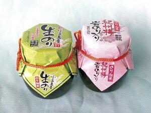 プチギフト 佃煮 小豆島 つめあわせ ちょっとした贈り物に使いやすい ほんのきもち