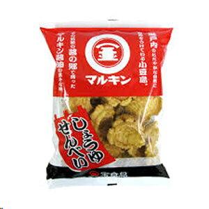 【送料無料 マルキン醤油使用】しょうゆせんべい16袋(※北海道・沖縄への配送は別途送料500円追加させていただきます)