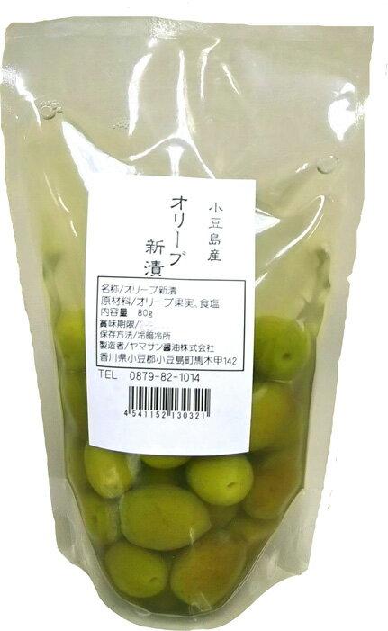 【希少!小豆島産】ビール・ワインによく合う オリーブ新漬