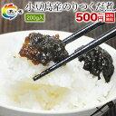 送料無料 お試し のり佃煮 のり 海苔 つくだ煮 小豆島 香川発夢の糖使用 希少糖入り小豆島産のりつくだ煮200g