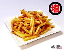 芋ケンピ(かりんとう)塩かりんとう