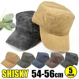 【楽天お買い物マラソン 全品送料無料】SHISKY シスキー ヴィンテージカラー キャスケット ワークキャップ コットン 綿 ツイルキャップ ダメージ キャップ 帽子 CAP むら染め ビンテージ アメカジ ビンテージ ヴィンテージ 日よけ 929-05