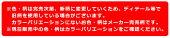 【全品送料無料対象外】【3点以上同時購入でメール便送料無料】UPTEMPOグロリアランチマットランチクロスランチョンマットクロスナフキンランチプリント刺繍プチトマト柄エレファント柄給食学校スクールsf-lunch-crossGMK1129GMK1158GMK1159GMK1155