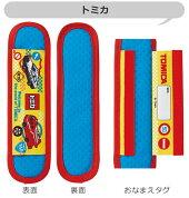 【2点以上でメール便送料無料】スケーター水筒ショルダーベルトカバーベルトカバーショルダーカバー肩紐カバー水筒肩当てカバー肩ひもカバーネックストラップカメラストラップストラップカバー肩あてLSVC1