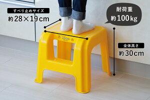 レッツクッキング トントン ふみだい日本製 イス 椅子 踏み台軽量 持ち運びらくらく 子供 お手伝い手洗い 洗面 下村企販