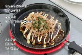 IH対応お好み焼き ホットケーキ パン日本製 鉄製 鉄 アウトドアキャンプ BBQ 下村企販 燕三条ツバメ 国産