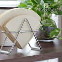 珈琲考具 フィルタースタンド 日本製 フィルター入れ コーヒーステンレス スリム 丈夫 下村企販KOGU coffee シンプル