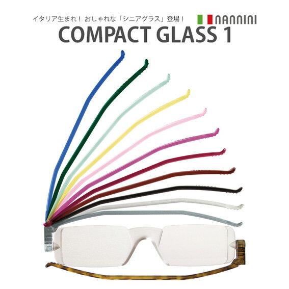 送料無料 NANNINI 折りたたみ式老眼鏡 男性 女性 コンパクトグラス1