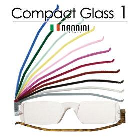 おまけ付き おうち時間 快適 読書 老眼鏡 おしゃれ レディース メンズ 折りたたみ コンパクト 軽い 薄い プレゼント 持ち運び 携帯 男性 女性 リーディンググラス シニアグラス コンパクトグラス1 NANNINI ナンニーニ イタリア