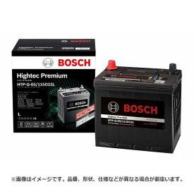 BOSCH ボッシュ Hightec Premium ハイテック プレミアム 充電制御車 対応 バッテリー HTP-N-55R/80B24R | 46B24R 50B24R 55B24R 60B24R 65B24R 70B24R 75B24R 80B24R メンテナンスフリー アイドリングストップ 充電制御 通常 車 長寿命 バッテリー交換