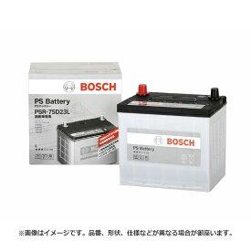 BOSCH ボッシュ PS Battery PS バッテリー 液栓タイプ メンテナンスフリーバッテリー PSR-40B19L   26B17L 28B17L 28B19L 34B19L 36B20L 38B19L 38B20L 40B19L 液栓タイプ カルシウムバッテリー 充電制御 車 メンテナンスフリー バッテリー上がり バッテリー交換