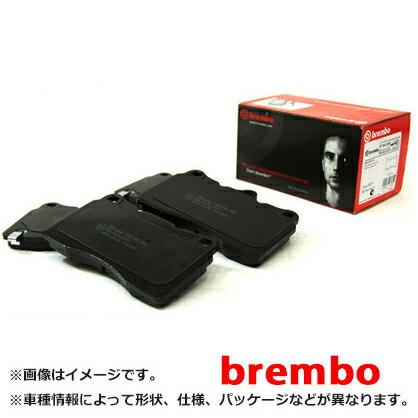brembo ブレンボ ブレーキパッド フロント ブラック スズキ エブリィ ランディ DA32W 01/05〜05/07 P79 012 | ブレーキ パッド パーツ 交換
