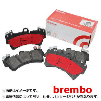 brembo ブレンボ ブレーキパッド フロント セラミック スズキ エブリィ ランディ DA32W 01/05〜05/07 P79 012N | ブレーキ パッド パーツ 交換