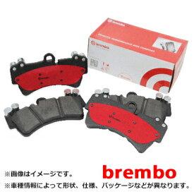 brembo ブレンボ ブレーキパッド リア セラミック ホンダ ジェイド FR4 15/02〜仕様変更 P28 061N || ブレーキ パッド パーツ 交換
