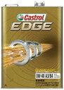 Castrol カストロール エンジンオイル EDGE エッジ 0W-40 4L缶    0W40 4L 4リットル オイル 車 人気 交換 オイル缶 …