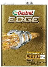 Castrol カストロール エンジンオイル EDGE エッジ 5W-40 20L缶 || 5W40 20L 20リットル ペール缶 オイル 車 人気 交換 オイル缶 油 エンジン油